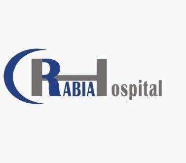 4 وظائف للجنسين لحملة الدبلوم فأعلى لدى مستشفى رابية الطبي بجنوب الرياض 1