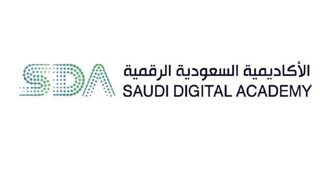 Read more about the article معسكر همة للأمن السيبراني بالتقنيات التشغيلية عن بُعد لدى الأكاديمية الرقمية