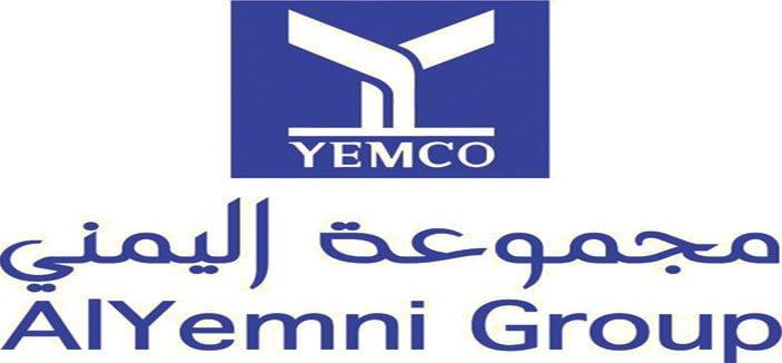 وظائف إدارية وتقنية لحملة الدبلوم بالرياض وجدة لدى مجموعة اليِمني 1