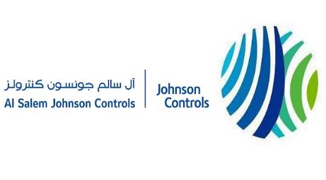 170 وظيفة شاغرة للجنسين بمختلف أنحاء المملكة لدى آل سالم جونسون كنترولز 1