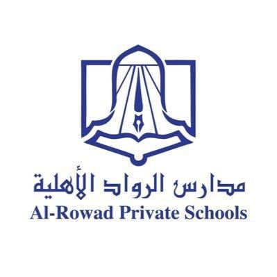 وظائف تعليمية في عدة تخصصات 1443هـ لدى مدارس الرواد الأهلية بمدينة الرياض 1