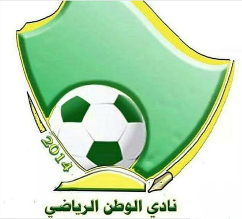 وظيفة مالية لحملة البكالوريوس لدى نادي الوطن الرياضي بمحافظة ضمد جازان 1