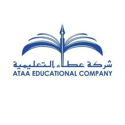 وظائف تعليمية وإدارية بمدارسها بالرياض والخرج لدى شركة عطاء التعليمية 1
