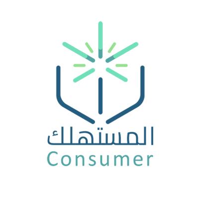 وظيفة شاغرة لحملة البكالوريوس بمدينة الرياض لدى جمعية حماية المستهلك 1