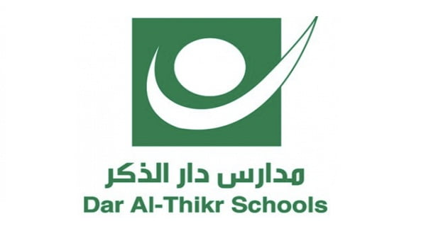 وظائف تعليمية بعدة تخصصات لعام 1443هـ لدى مدارس دار الذكر الأهلية بمحافظة جدة 1