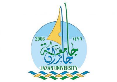 موعد فتح باب التقديم للإلتحاق ببرامج الدبلوم العالي 1443هـ لدى جامعة جازان