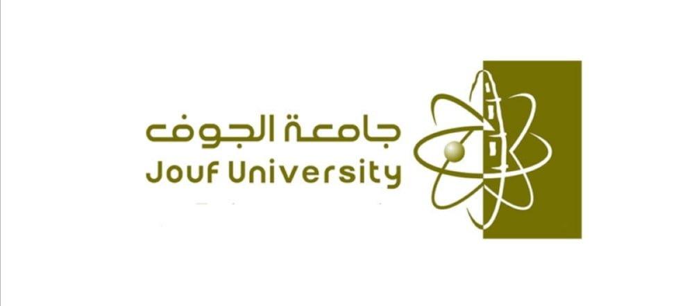 موعد فتح باب القبول في برامج الدراسات العليا 1443هـ لدى جامعة الجوف