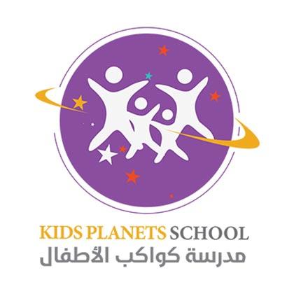 وظائف تعليمية للجنسين للعام الدراسي 1443هـ لدى مدارس الكواكب العالمية بالرياض 1