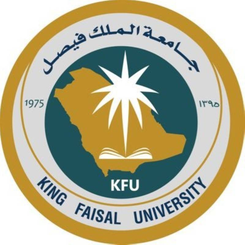 وظائف أكاديمية بدرجة أستاذ، أستاذ مشارك ،أستاذ مساعد لدى جامعة الملك فيصل 1