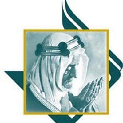 فتح باب التوظيف للوظائف التعليمية والتقنية لدى مدارس الملك فيصل بمدينة 1