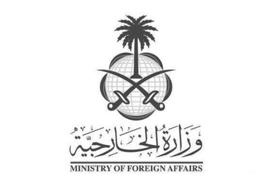 وظائف شاغرة رجال / نساء في عدد من التخصصات لدى وزارة الخارجية 1