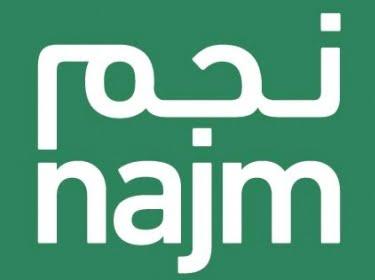 فرص وظيفية وتدريبية بمدينة الرياض لدى شركة نجم لخدمات التأمين 1