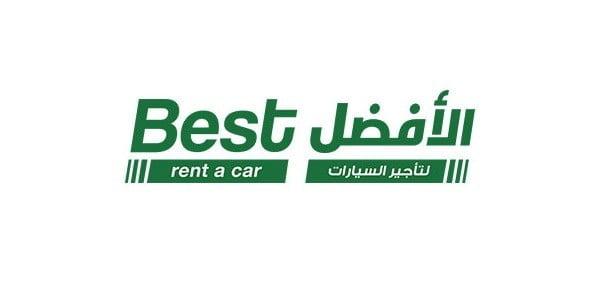 8 وظائف إدارية وتقنية لحملة الدبلوم بالرياض لدى شركة الأفضل لتأجير السيارات 1