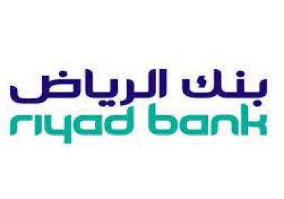 تدريب على رأس العمل عبر برنامج تمهير بمدينة الرياض لدى بنك الرياض