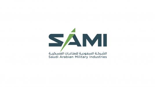 برنامج سامي نافانتيا مع رواتب تنافسية لدى الشركة السعودية للصناعات العسكرية 1