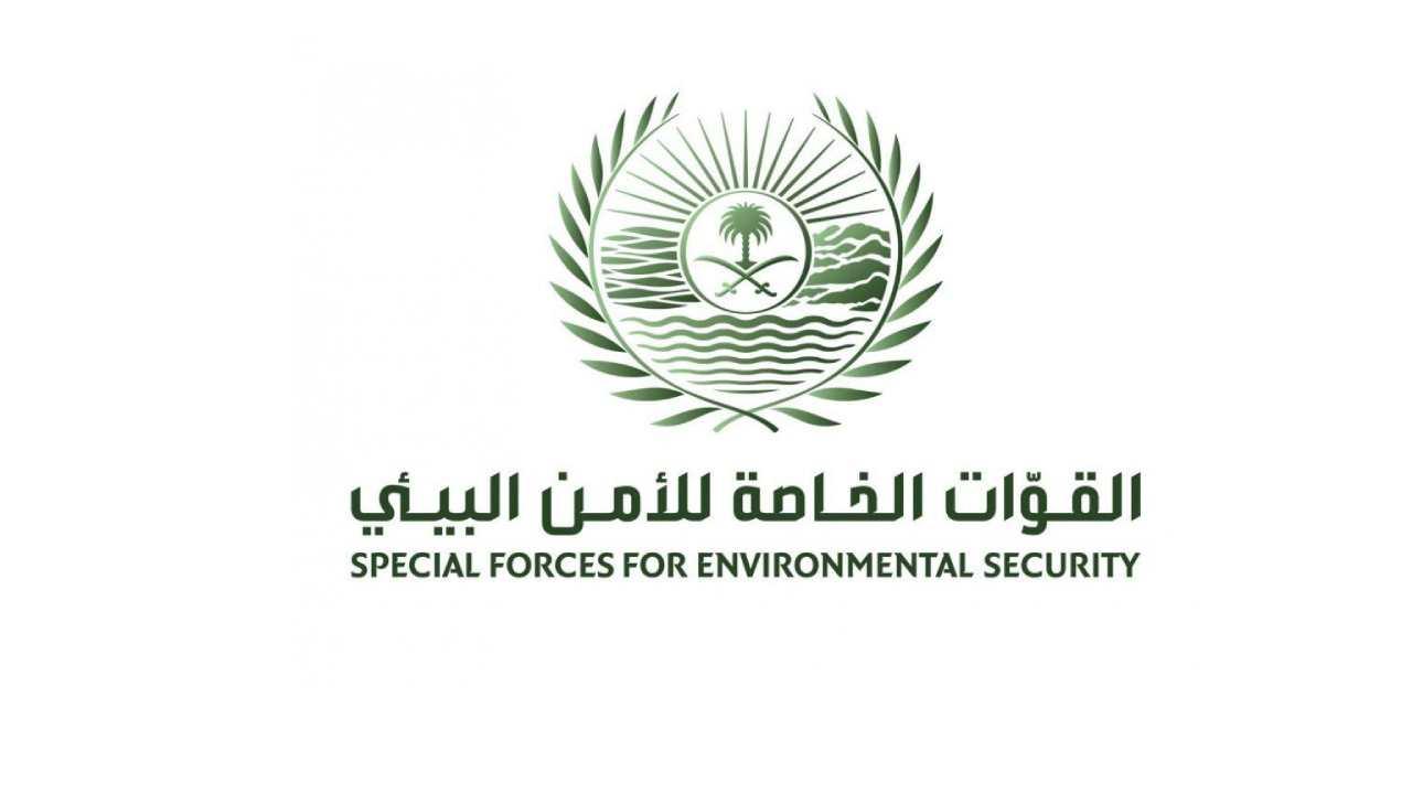 نتائج القبول النهائي للوظائف العسكرية جندي لدى القوات الخاصة للأمن البيئي