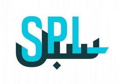 برنامج إتمام للتدريب التعاوني بالتعاون مع مسك الخيرية لدى البريد السعودي سبل