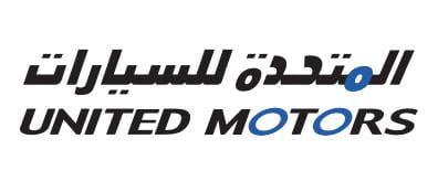 وظائف شاغرة بجميع مناطق المملكة لدى الشركة المتحدة للسيارات 1