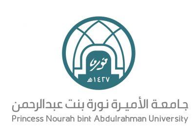 وظائف بدرجة معيد لحملة البكالوريوس لدى جامعة الأميرة نورة بنت عبد الرحمن