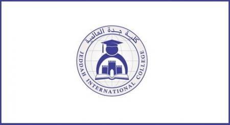 وظائف إدارية وأكاديمية شاغرة للرجال والنساء لدى  كلية جدة العالمية الأهلية