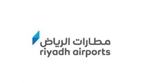 بدء التقديم في برنامج التدريب التعاوني لعام 2021م لدى مطارات الرياض 1
