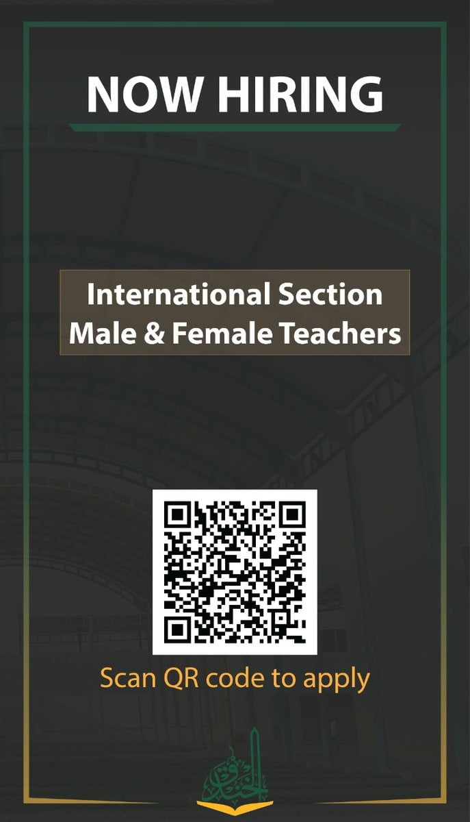 وظائف تعليمية بالقسم الدولي لدى مدارس الخندق الأهلية بالمدينة المنورة 3