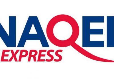 فتح باب التوظيف بدوام جزئي بجميع مناطق المملكة لدى شركة ناقل اكسبرس