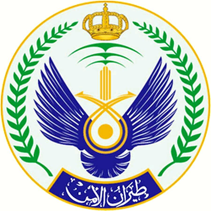 القبول النهائي لوظائف رقيب، وكيل رقيب، عريف، جندي أول، جندي لدى قيادة طيران الأمن 1