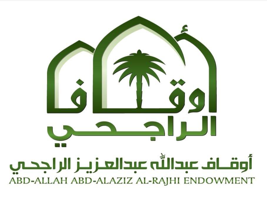 وظيفة إدارية شاغرة لحملة البكالوريوس لدى أوقاف عبدالله الراجحي 1