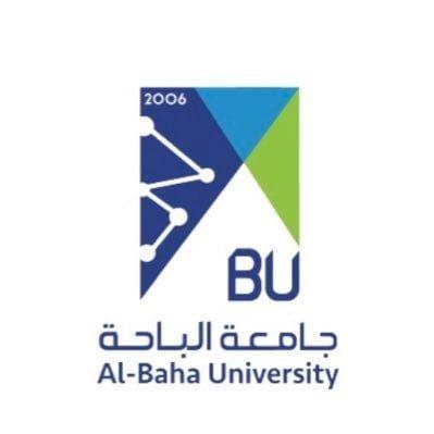 فتح باب القبول في برامج الدارسات العليا للعام الجامعي 1443هـ لدى جامعة الباحة 1
