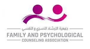7 وظائف شاغرة رجال / نساء بمحافظة جدة لدى جمعية الإرشاد الأسري والنفسي 1