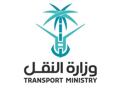 22 فرصة تدريبية شاغرة بمحافظة بيشة عبر برنامج تمهير لدى وزارة النقل