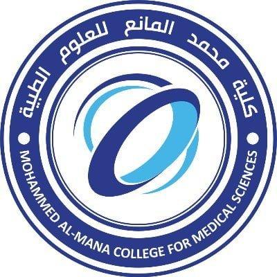 وظائف أكاديمية وإدارية شاغرة لدى كلية محمد المانع للعلوم الطبية بالدمام 1