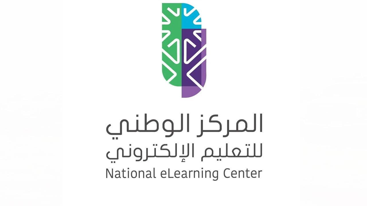 أكثر من 50 وظيفة شاغرة بعدة مجالات لدى المركز الوطني للتعليم الإلكتروني 1