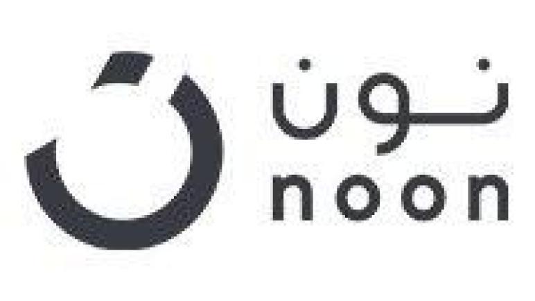 برنامج التدريب الداخلي بمدينة الرياض لدى شركة حلول نون للتسويق الإلكتروني 1