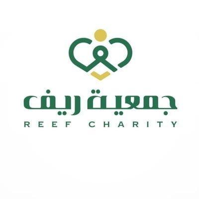 5 وظائف شاغرة بعدة مجالات وظيفية لدى جمعية ريف بمنطقة الرياض 1
