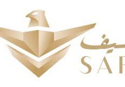 وظائف لحملة البكالوريوس فأعلى لدى الشركة الوطنية للخدمات الأمنية (سيف)