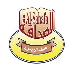 وظائف تعليمية للعام الدراسي 1443هـ لدى مدارس الصحافة الأهلية بمدينة الرياض 1