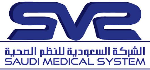 وظائف بعدة جهات حكومية بالرياض لدى الشركة السعودية للنظم الصحية 1