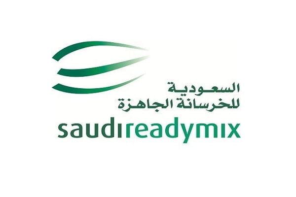 23 وظيفة متنوعة لحملة كافة المؤهلات لدى الشركة السعودية للخرسانة 1