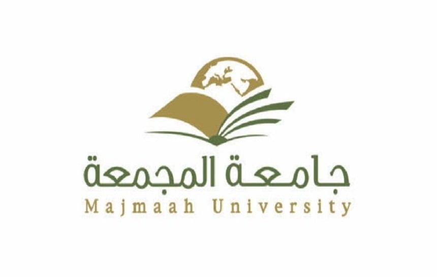 Read more about the article وظائف أكاديمية رجال / نساء في عدة تخصصات لدى جامعة المجمعة