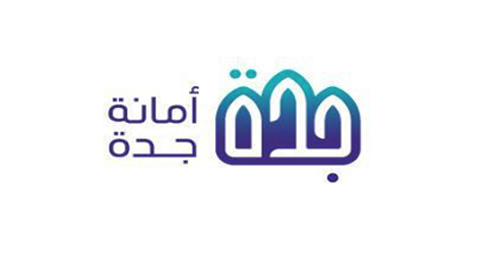 إعلان عن 40 مرشح لإجراء المقابلات الشخصية لشغل وظائفها الهندسية والفنية لدى بلدية أضم 1