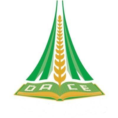 وظائف تعليمية للعام الدراسي 1443هـ لدى مدارس المستقبل الأهلية بمدينة الرياض 1