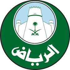 أسماء المجتازين للمقابلات الشخصية لوظائفها عبر جدارة لدى أمانة منطقة الرياض 1