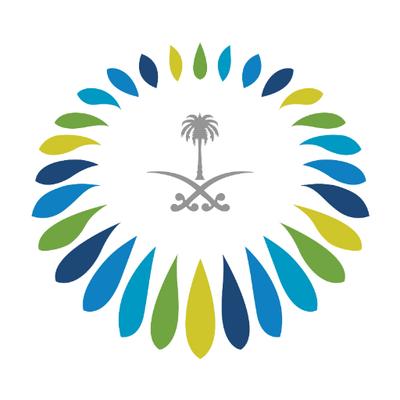 وظيفة شاغرة لحملة البكالوريوس للجنسين لدى المركز السعودي للشراكات الإستراتيجية الدولية 1