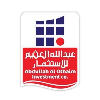 فتح باب التوظيف رجال / نساء بجميع فروعها بالمملكة لدى شركة عبدالله العثيم 1