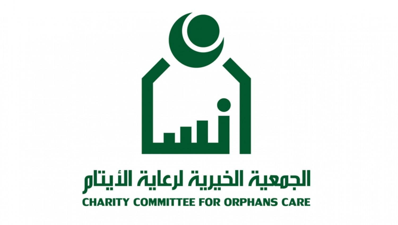وظائف شاغرة لحملة البكالوريوس بمدينة الرياض لدى جمعية إنسان 1