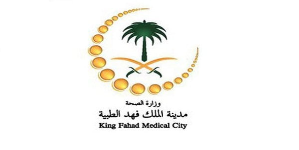Read more about the article وظائف صحية شاغرة بمدينة الرياض لدى مدينة الملك فهد الطبية
