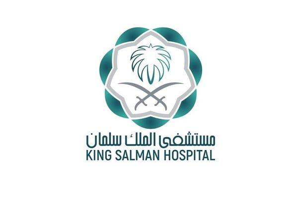 وظائف صحية رجال / نساء ببرنامج التشغيل الذاتي لدى مستشفى الملك سلمان بالرياض 1