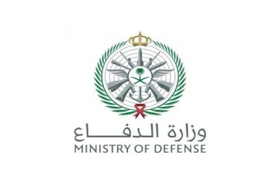 موعد فتح باب التجنيد رجال / نساء الموحد للوظائف العسكرية 1443هـ لدى وزارة الدفاع